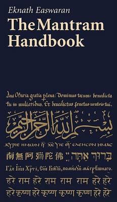 Mantram Handbook book