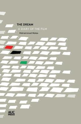 The Dream by Mohammad Malas